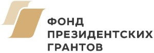 pgrants_logo_1